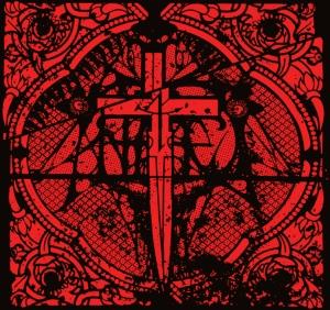 antaeus_condemnation_cover_cd
